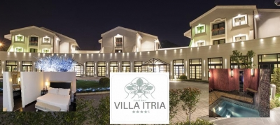GRAND HOTEL VILLA ITRIA 4*S - Viagrande CT
