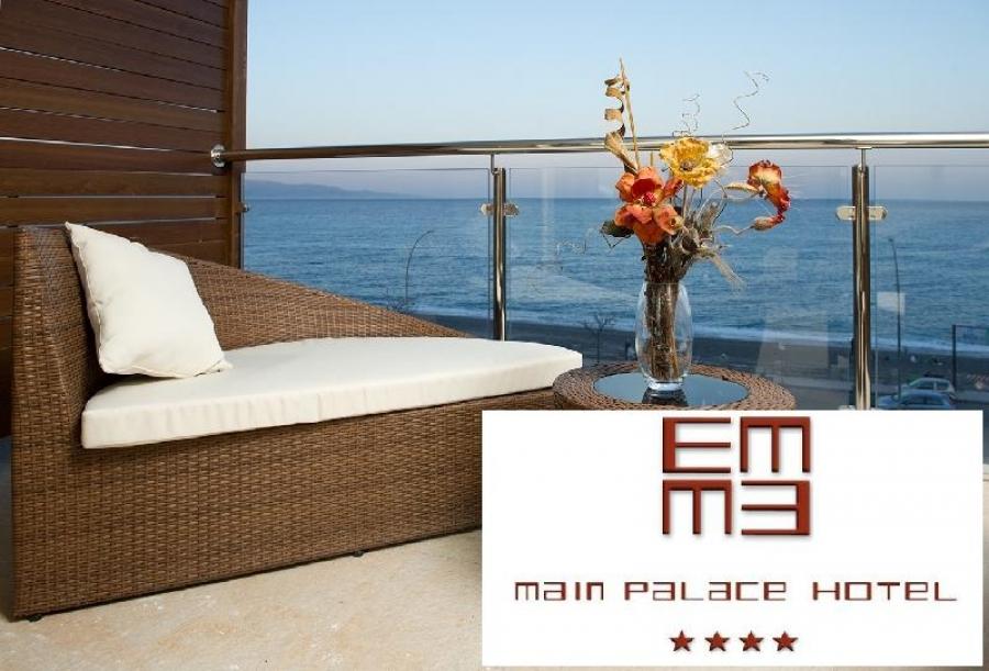 Main palace hotel 4 roccalumera me for Designhotel maastricht comfort xl